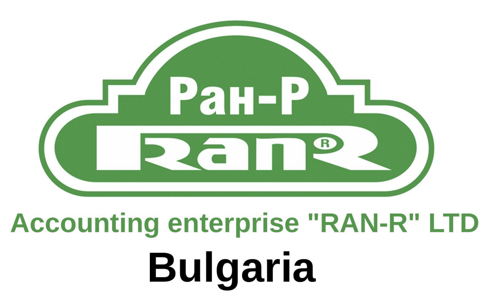 Logo-ran-r-enterprise