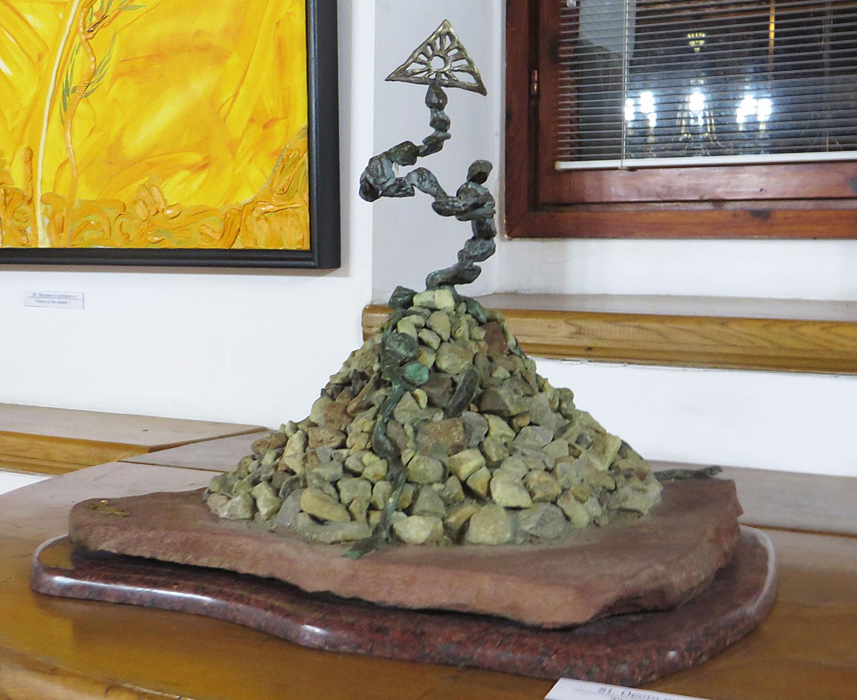 Anastas Skulptur